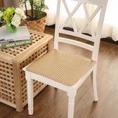 夏季涼席椅子坐墊椅墊 電腦椅加厚餐椅透氣 夏天辦公室凳座墊涼墊