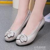 春秋媽媽鞋防滑軟皮鞋平底鞋坡跟軟底工作女單鞋真皮大碼女士皮鞋『小宅妮時尚』