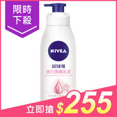 NIVEA妮維雅 美白潤膚乳液400ml【小三美日】原價$279