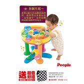 【限時好禮贈】日本People-多功能趣味學步圓桌(8個月-3歲)