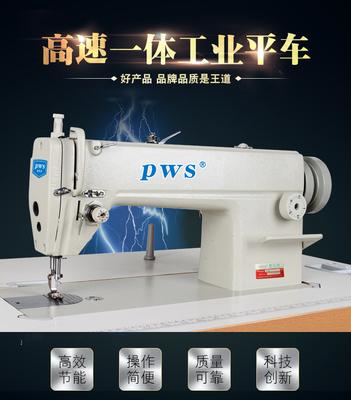 縫紉機 家用窗簾平車縫紉機工業高速平縫機針織機電動標準款腳踏針車機器T