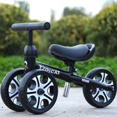 平衡車 兒童平衡車滑行車寶寶學步車溜溜車1歲2歲3歲踏行車玩具車【免運】WY