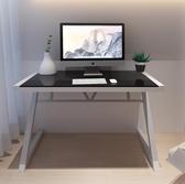 電腦桌筆電桌辦公桌北歐風組裝鋼化玻璃家用簡約現代寫字台簡易書桌 快速出貨
