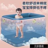 充氣游泳池 自動充氣嬰兒童充氣游泳池家用大型可折疊寶寶洗澡盆浴缸海洋球池