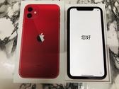 2020 最新 蘋果 APPLE IPHONE11 I11 6.1吋 2眼 256G APPLE保固3個月