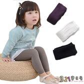 襪子褲襪童襪 精梳棉雙針糖果色純棉襪打底褲-321寶貝屋