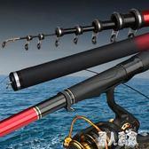 釣竿碳素超輕超硬兩用海竿拋竿長節磯竿全米數漁具套裝 DJ5649『麗人雅苑』