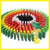 多米諾骨牌兒童成人標準比賽500塊1000片木制機關益智力積木玩具第七公社
