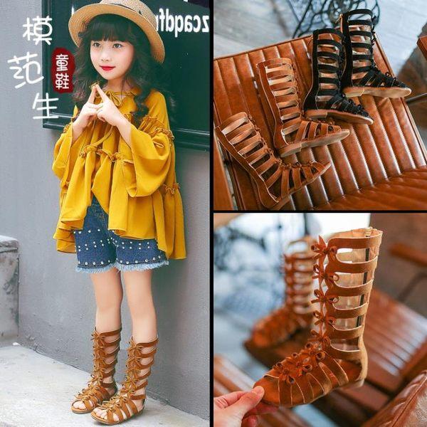 歐版童鞋羅馬女童鏤空魚嘴涼鞋時尚露趾高筒涼靴防滑長筒     韓小姐の衣櫥