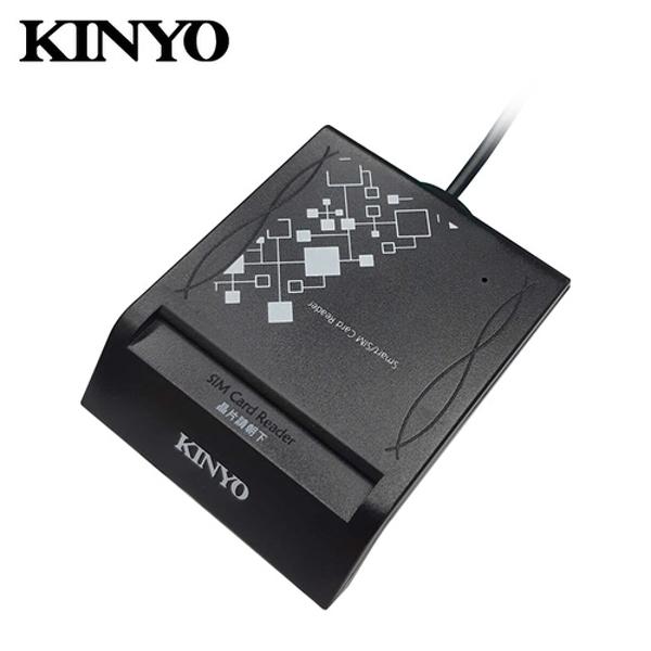 【KINYO 耐嘉】KCR-370B  晶片讀卡機(黑)