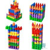 幼兒園早教益智拼插子彈頭小女男孩桌面塑料積木兒童玩具3-6周歲【一條街】