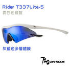 『凹凸眼鏡』澳洲 720RideT337Lite-5運動型專用鏡框-自行車防風專用框-