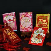 2019新年紅包創意可愛卡通網絡潮語春節利是封燙金百元過年紅包袋   歐韓流行館