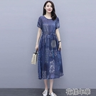 大碼洋裝印花大碼連身裙夏季新款抽繩收腰氣質顯瘦時尚過跨長裙潮女 快速出貨