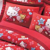 鴻宇 四件式雙人薄被套床包組 日本抗菌Hello Kitty我的甜蜜夥伴 美國棉授權品牌 台灣製 HK2003紅