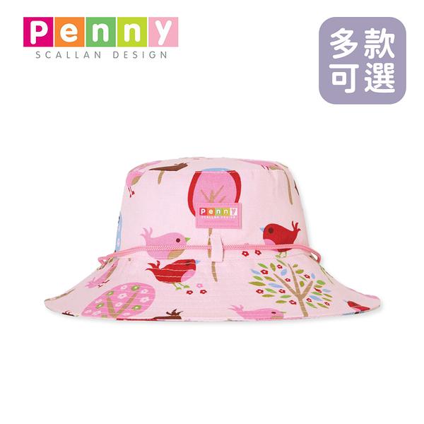 Penny Scallan 澳洲 兒童防曬遮陽帽 - 多款可選