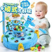 兒童玩具男孩0-1-2-3-4-6周歲男童釣魚早教小孩5-7歲男寶寶益智力 卡布奇諾HM