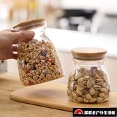 玻璃罐透明玻璃密封罐廚房玻璃瓶茶葉罐食品罐子【探索者戶外生活館】