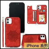 【萌萌噠】iPhone11 Pro XR Xs Max 壓花系列 曼陀羅掛繩磁吸 iPhone12 帶卡包支架 全包軟殼 手機殼