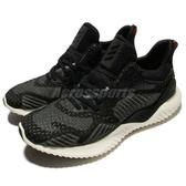 【五折特賣】adidas 慢跑鞋 AlphaBOUNCE Beyond M 黑 灰 舒適緩震 男鞋 運動鞋【PUMP306】 DB1124