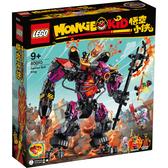 樂高積木Lego 80010 悟空小俠 牛魔王烈火機甲