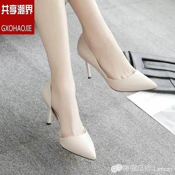 高跟鞋春季新款仙女風尖頭白色細跟女婚鞋伴娘鞋小碼單鞋