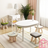 沙發凳實木圓凳矮凳小木凳布藝茶幾凳子兒童小板凳【匯美優品】