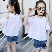 女童短袖t恤2019新款夏裝洋氣白色露肩體恤 半袖夏季韓版兒童上衣 好再來小屋