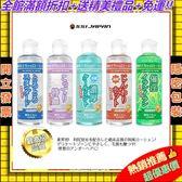 點數6倍$潤滑油日本SSI JAPAN絕對刺激 熱感 冰感涼感 特濃  標準 高黏度 依蘭氣泡 水溶性潤滑液180ml