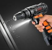 電鑽手電鉆16 8V 電動螺絲刀家用手槍鉆充電式電轉鋰電沖擊小手鉆【 出貨八折搶購】