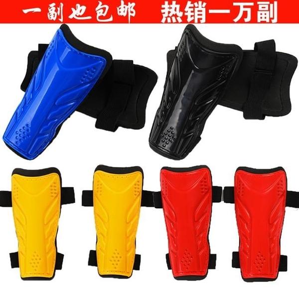 貼布護腳男女基礎兒童足球護膝護腿板訓練登山彈力護具足球訓練 樂事館新品