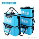 釣魚桶 活魚桶魚箱釣魚桶魚護包裝魚桶養魚...