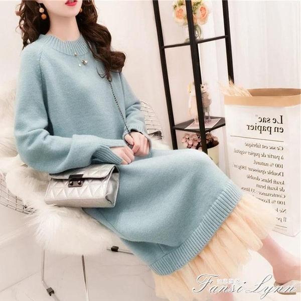 針織洋裝中長款過膝毛衣蕾絲拼接洋氣長裙秋冬新款很仙的外穿裙 范思蓮恩