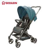 【好禮買就送】德國GESSLEIN騎士藍-歐風輕休旅嬰兒手推車-西藏青