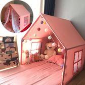 純棉實木兒童帳篷公主城堡游戲屋寶寶室內房子嬰兒玩具屋分床神器   初見居家