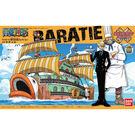 航海王 海賊王 BANDAI組裝模型 偉大之船 海上餐廳巴拉蒂 10