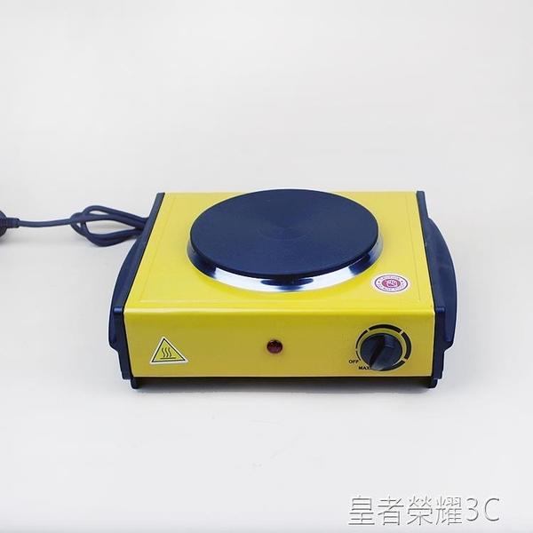 咖啡加熱爐 黃色1000W加熱爐小電爐電熱爐煮咖啡爐實驗室電爐加熱燒杯煮火鍋YTL