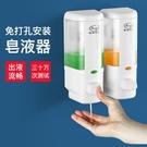 賓館酒店皂液器洗手液機瓶子手動按壓壁掛式家用沐浴露洗髮水盒子