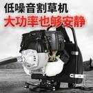 日本雅馬哈原裝進口割草機四沖程背負式家用多功能打草鬆土收割機 夢幻小鎮
