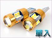 【好康汽機車商品專櫃】 236A160-1   T10  3030  19燈  白光單入   LED 方向燈 倒車燈