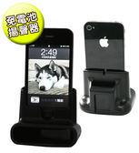 【限量下殺】NAPOLEX 擴音器手機電話架 FIZZ-889