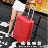 韓版拉桿箱子母箱20寸女小清新旅行箱萬向輪行李箱男24寸26寸學生igo  韓風物語