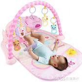 腳踏鋼琴嬰兒健身架器新生兒寶寶音樂游戲毯玩具0-1歲3-6-12個月igo    琉璃美衣