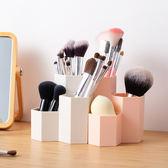 化妝刷收納筒美妝刷子桶整理盒化妝品收納盒女眉筆刷具美妝蛋收納