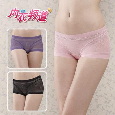內衣頻道♥6681 台灣製 超輕薄鎖邊 透氣 糖果色系 中腰 無痕內褲- M/L