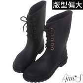 Ann'S偶陣雨-造型前綁帶中筒雨靴-黑