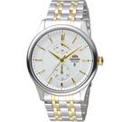 ORIENT東方錶經典動力儲存機械錶 FM02001W