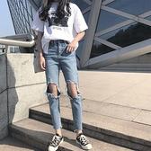韓系女裝 個性破壞直筒九分牛仔褲【C1083】正韓直送 韓妞必備 百搭顯瘦基本款 阿華有事嗎