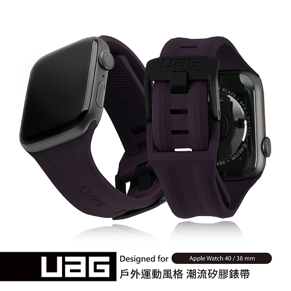 UAG Apple Watch 38/40mm 潮流矽膠錶帶-紫