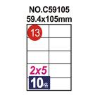 【奇奇文具】鶴屋 電腦標籤 NO.13 電腦列印標籤紙/三用標籤/10格直角/59.4×105mm (20張/包)